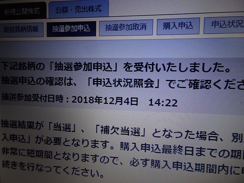 DSC08361.jpg