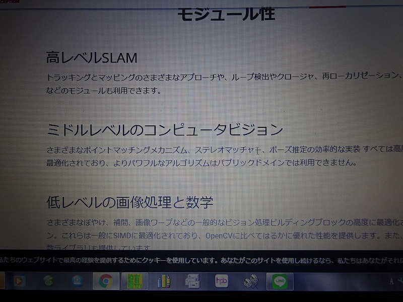 DSC08367.jpg