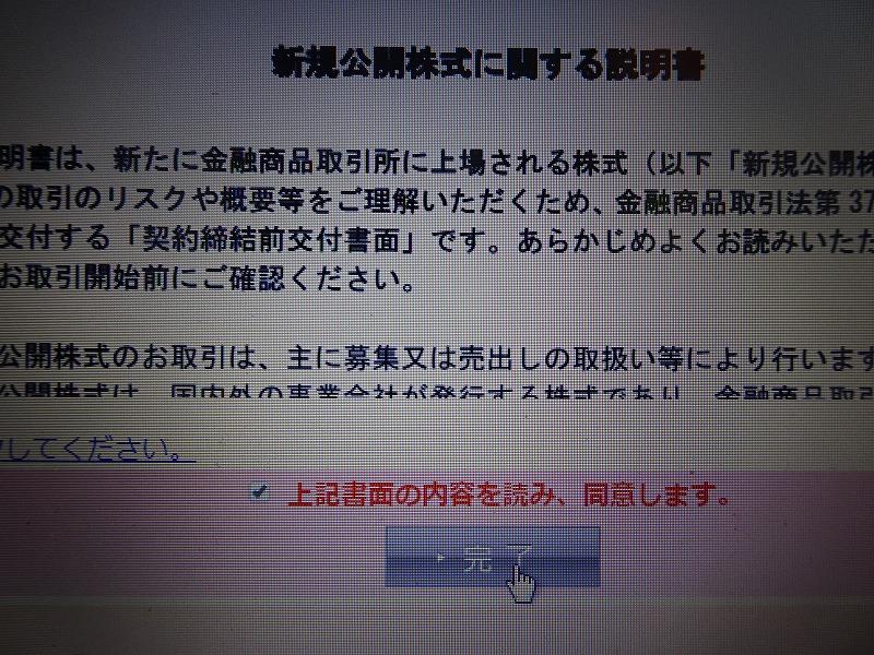 DSC08376.jpg