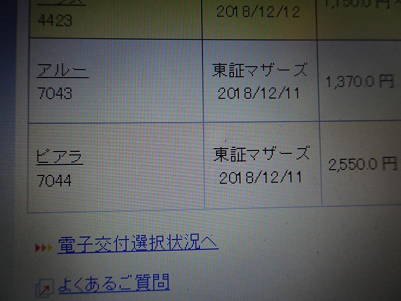 DSC08385.jpg
