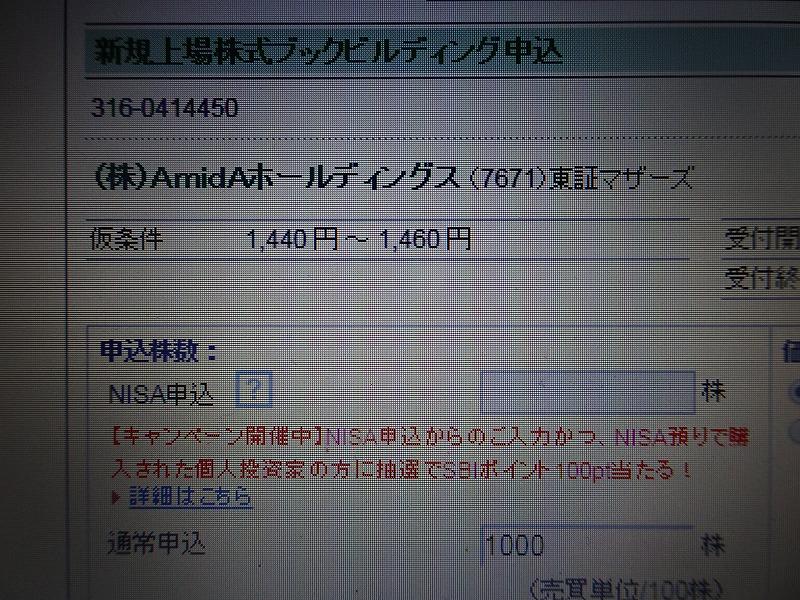 DSC08399.jpg