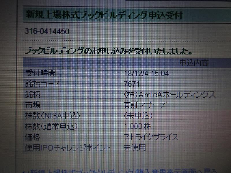 DSC08403.jpg