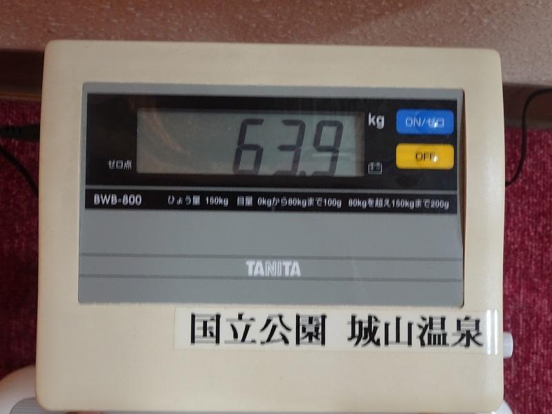 DSC08424.jpg