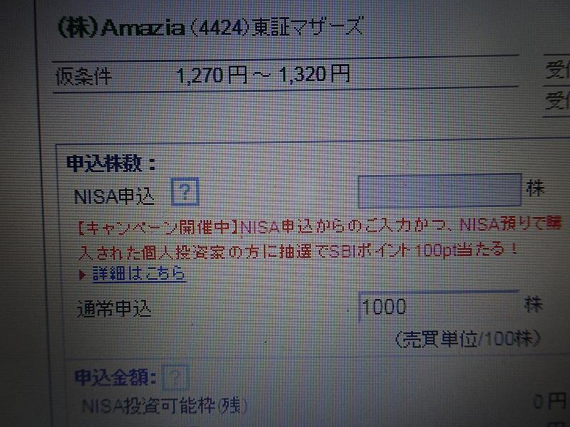 DSC08465.jpg