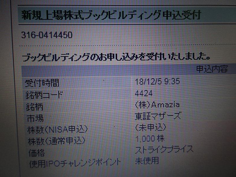 DSC08469.jpg