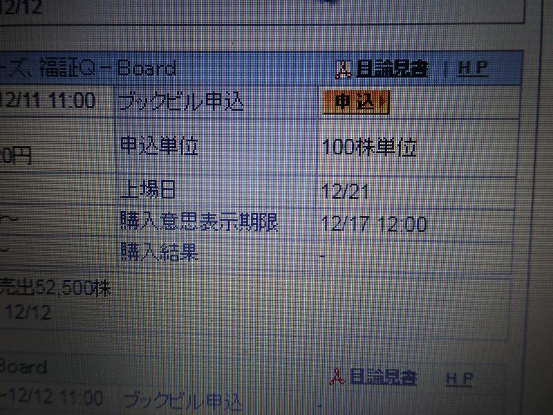 DSC08478.jpg
