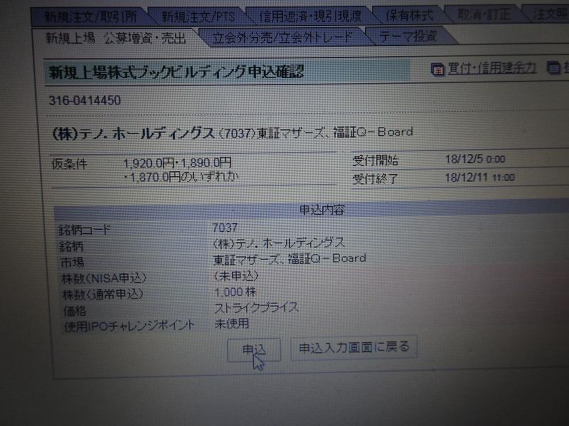 DSC08480.jpg
