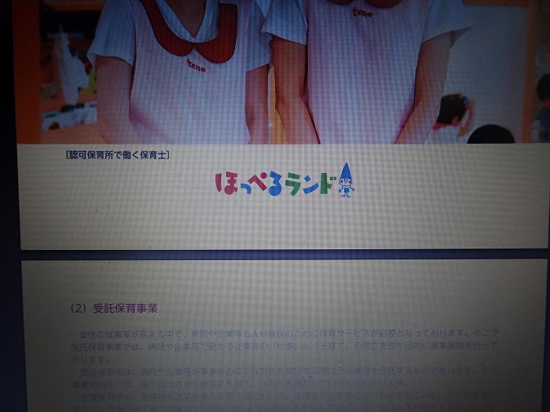 DSC08486.jpg