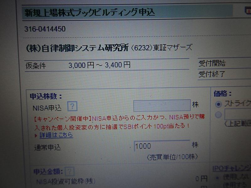 DSC08495.jpg