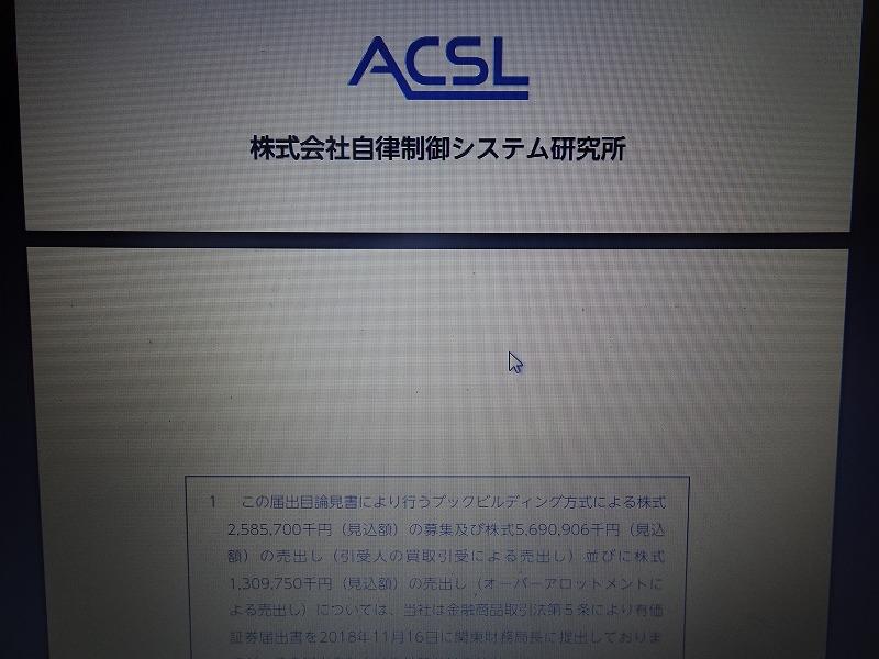 DSC08500.jpg