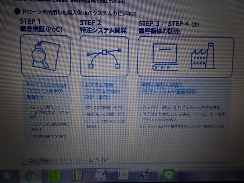 DSC08502.jpg