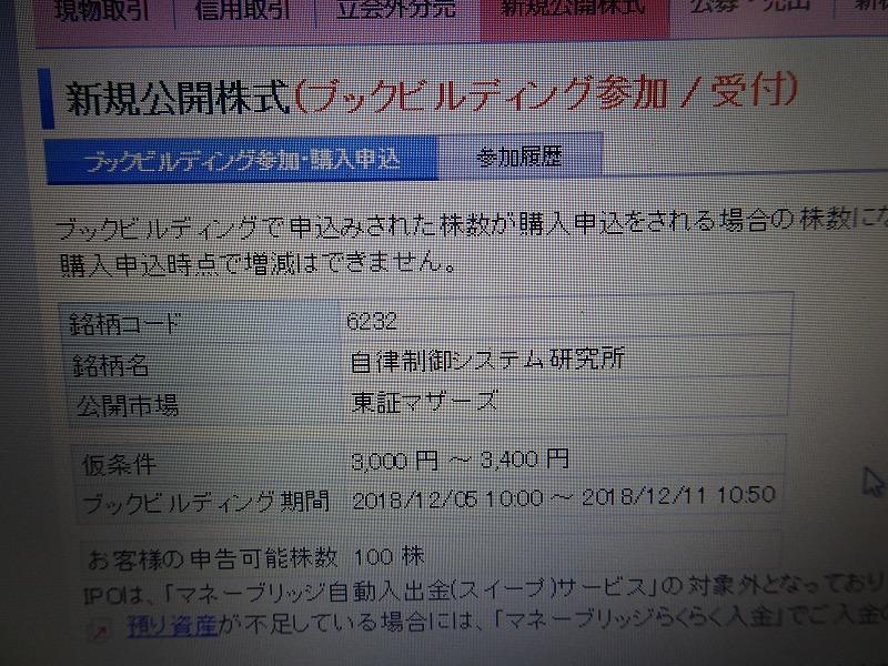 DSC08511.jpg