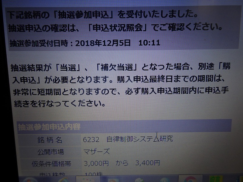DSC08524.jpg