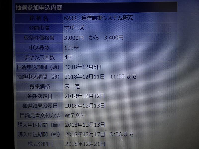 DSC08525.jpg
