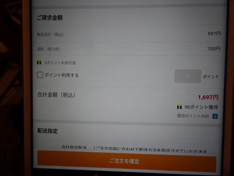 DSC08670.jpg