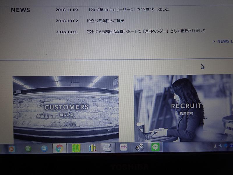DSC08687.jpg