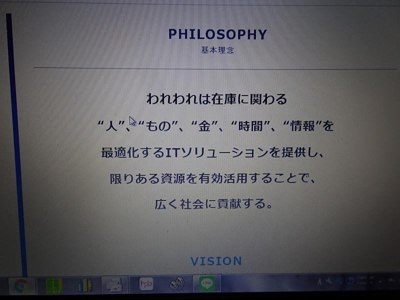 DSC08688.jpg