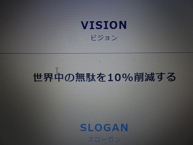 DSC08689.jpg