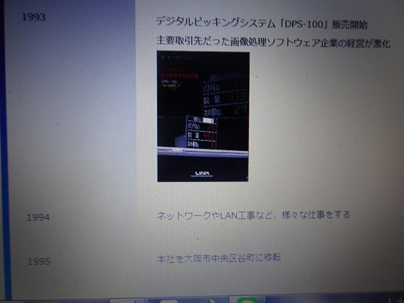 DSC08695.jpg