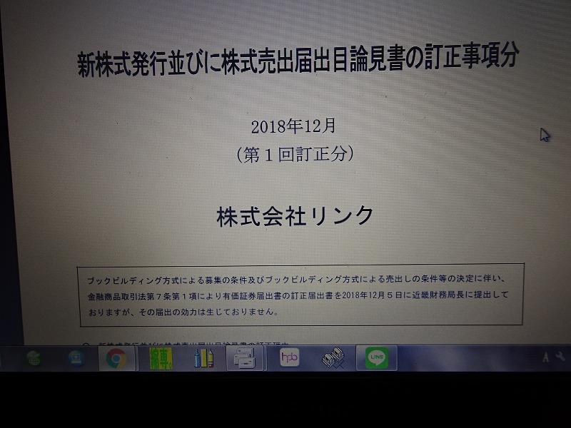DSC08699.jpg