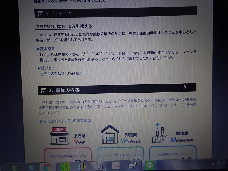 DSC08700.jpg