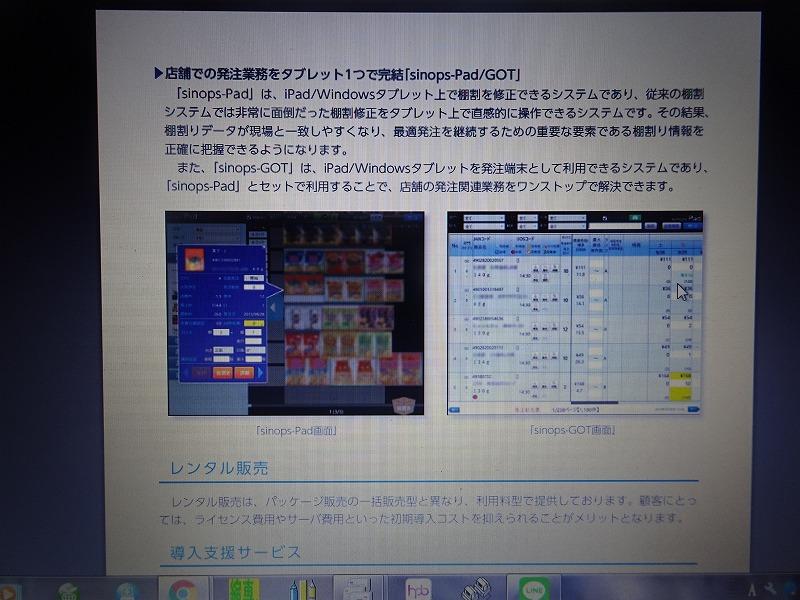 DSC08701.jpg