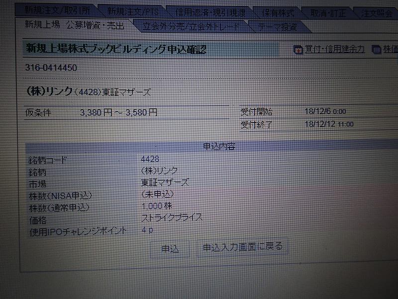DSC08709.jpg