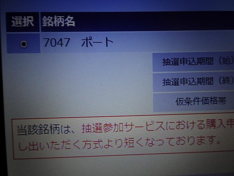 DSC08727.jpg