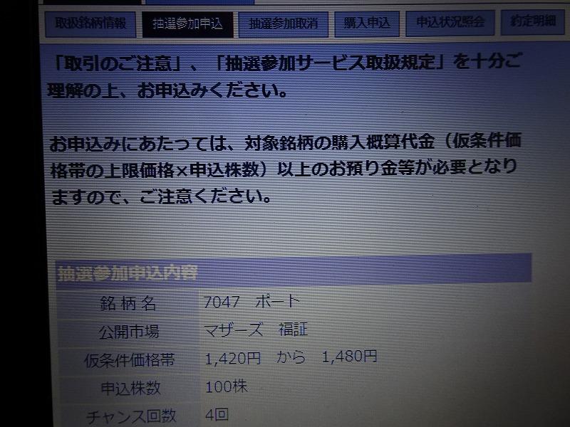 DSC08729.jpg