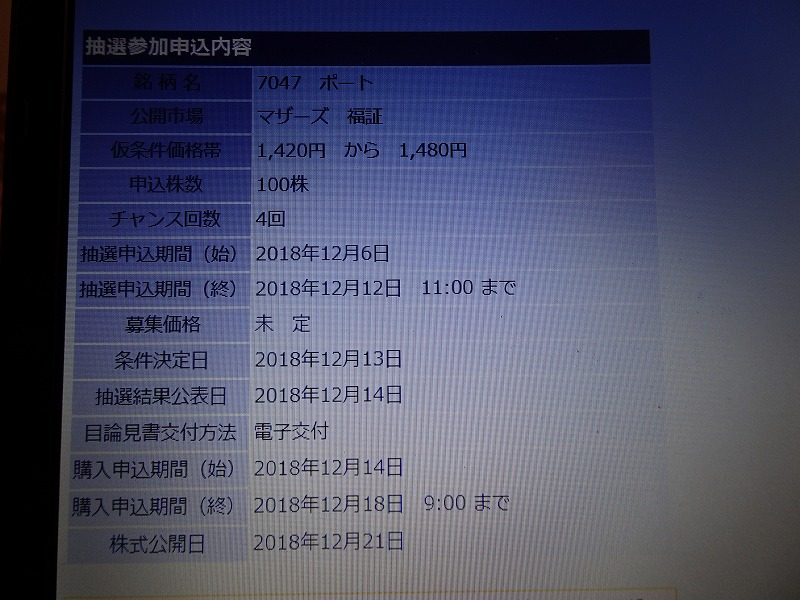 DSC08730.jpg