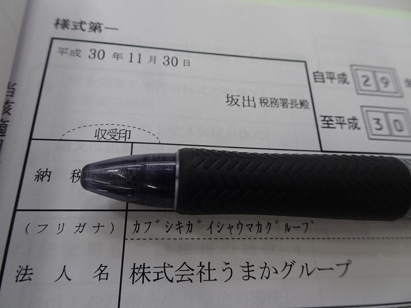 DSC08743.jpg