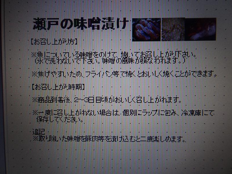 DSC08751.jpg