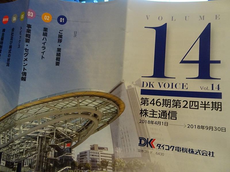 DSC08779.jpg