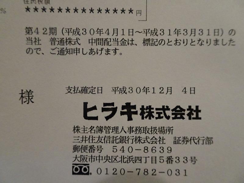 DSC08801.jpg