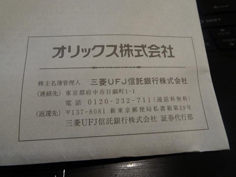 DSC08802.jpg