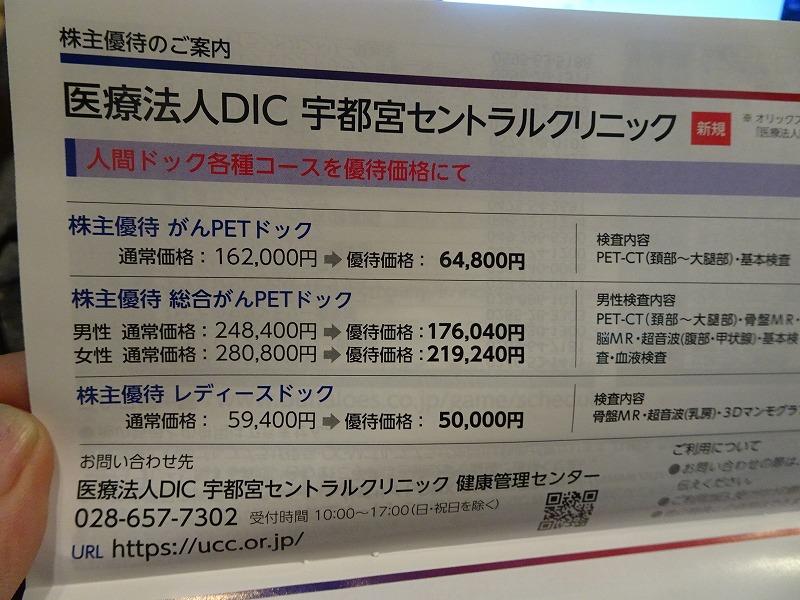 DSC08822.jpg