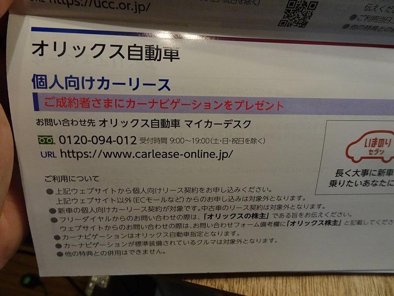 DSC08823.jpg