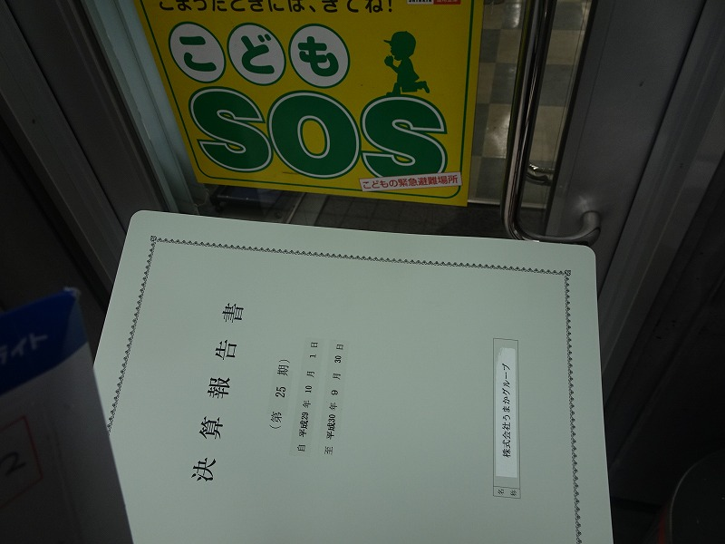 DSC08843.jpg