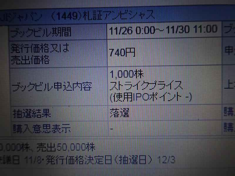 DSC08891.jpg