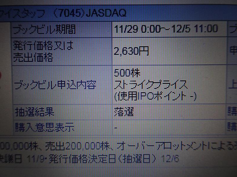 DSC08892.jpg