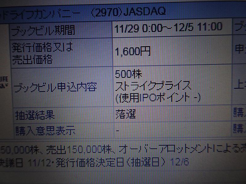 DSC08893.jpg