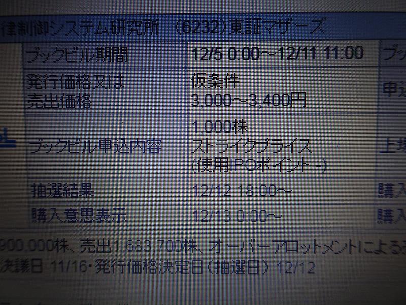 DSC08898.jpg