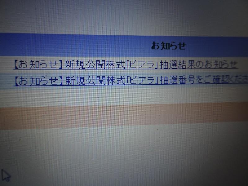 DSC08901.jpg