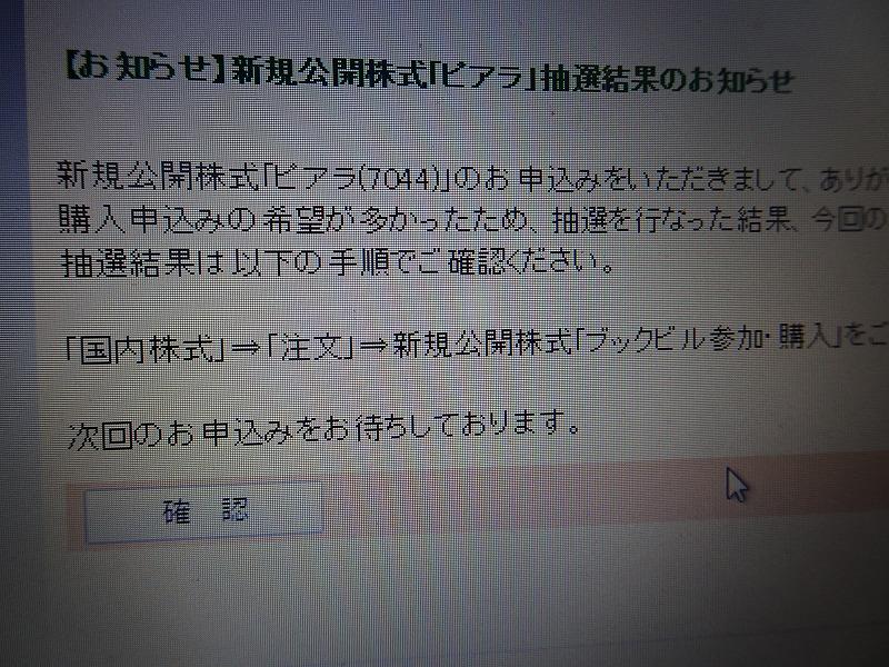 DSC08903.jpg