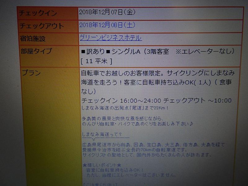 DSC08931.jpg