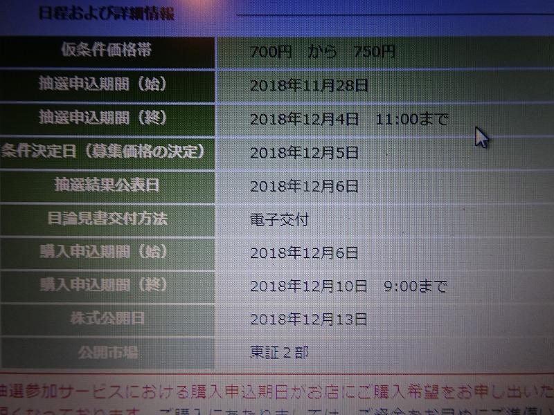 DSC08990.jpg