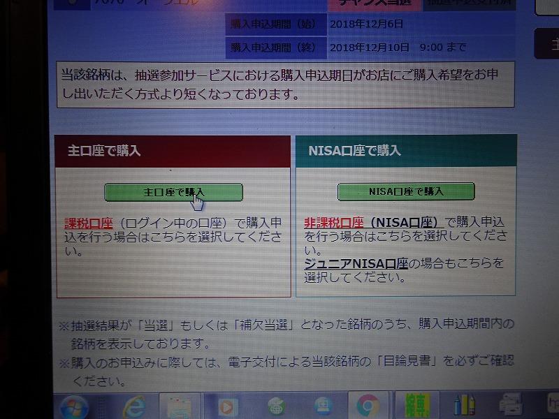 DSC08998.jpg