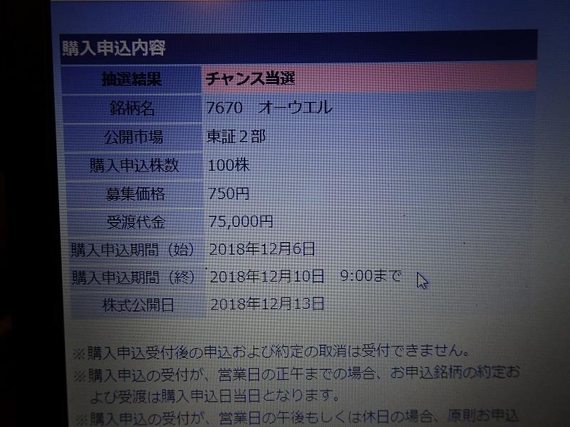 DSC09002.jpg