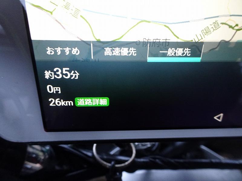 DSC09217.jpg