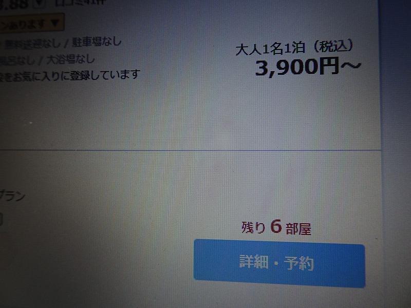 DSC09245.jpg